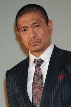 「レギュラーやりたいくらい」松本人志、福岡の魅力を絶賛
