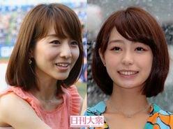 田中みな実、宇垣美里に続く「TBS超性悪女子アナ」の名前