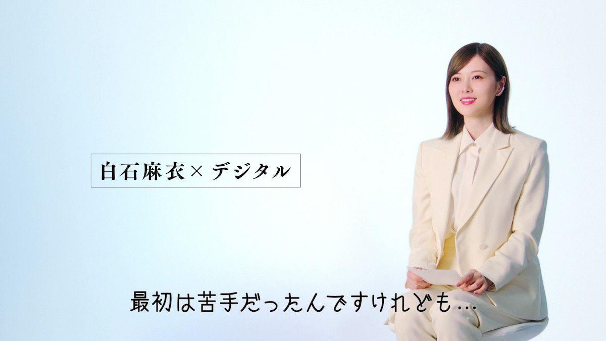 白石麻衣がテレビ会議!?「新CM」限定動画で会社員役に挑戦!【画像9枚】の画像002