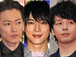 佐藤健、吉沢亮、中村倫也が同率3位!? 2020年「MVPイケメン」は?