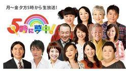 『5時に夢中!』貴乃花親方に出演オファー!? 「実現したらスゴイ」と期待高まる