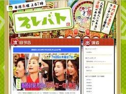 梅沢富美男が俳句名人10段昇格! 新展開に期待高まる