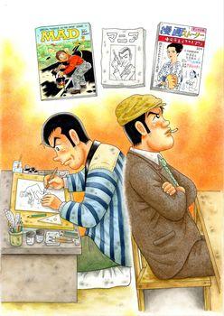 モンキー・パンチの名づけ親は…?『ルパン三世』誕生秘話も描く、ドキュメント漫画『ルーザーズ』