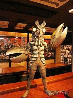 ウルトラ怪獣たちが集う憩いの居酒屋 怪獣酒場に潜入!