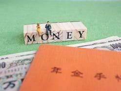 死ぬまでお金の心配が0になる!「年金講座」