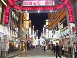 緊急事態宣言発令中「東京の夜の街を歩いてみた」【新宿・渋谷の動画】