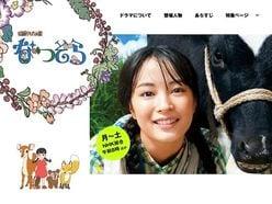 麒麟・川島明『なつぞら』有田哲平以来の大役で俳優としてブレイクか?