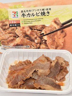 「コンビニ惣菜」おすすめランキング~セブンイレブン、ファミリーマート、ローソンの実力に迫る!