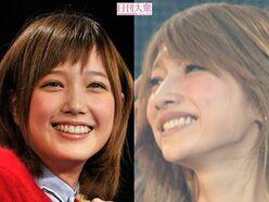 本田翼とつき合える!後藤真希は浮気騒動、結婚した女優も!!「ゲーム熱愛芸能人」