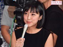 竹内由恵「ラジオ&海辺カフェ」の夢に怒り!「静岡でパンを焼け」