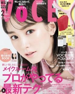 桐谷美玲、産後初のカバー抜擢にファン歓喜「待ってた」「美しさ増し増し」