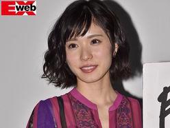 8月11日「山の日」は松岡茉優と一緒に山登りがしたい!【記念日アイドルを探せ】