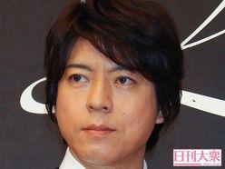 『遺留捜査』に、草なぎ剛主演ドラマのキャラクターが登場!?