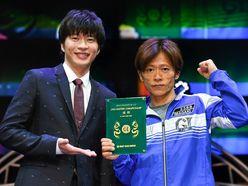 田中圭「かっこよかったです」今垣光太郎がプレミアムG1マスターズチャンピオンを制覇!