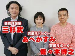 ベストアルバムがランキング1位!「AAA活動休止と浦田直也脱退」の違和感を探る