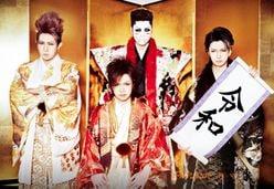 ゴールデンボンバー、新元号発表から約1時間で新曲『令和』を完成!