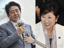 安倍晋三首相が決断する「9.22小池百合子解散」