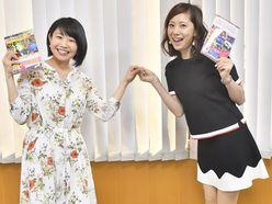 窪咲子(旅行ライター)「イケメンを探しに50か国回りました」麻美ゆまのあなたに会いたい!