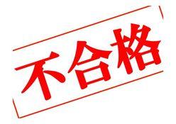 滝沢秀明、関ジャニ横山に妬まれていた過去を告白