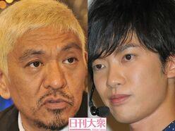 松本人志「無視したほうがいい」!「差別発言」DaiGoが実名攻撃した「業界一ダウンタウンにハマっている」TBSプロデューサー