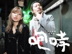 アイドルの咆哮 −北大路翼俳句塾−