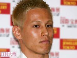 本田圭佑の意味深ツイート、サッカーファンに波紋