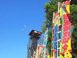 白鵬と貴乃花親方が「相撲協会を支配する日」