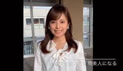 """久慈暁子アナの""""全力ういうい体操""""が話題に!「笑顔は努力でつくられる」"""