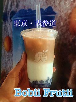 青いタピオカ!? 期間限定オープン・台湾発「Bobii Frutii」はおいしいの?