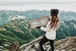hykemika-yの憧れを叶える山旅へ 「飛騨沢ルート」で槍ヶ岳日帰り登山に挑戦!