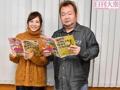 ハチミツ二郎「死の目前に松本人志さんと娘の顔が…」麻美ゆまのあなたに会いたい!〔後編〕