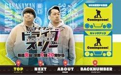 "Hey!Say!JUMP山田涼介の""かわいすぎる""プリクラに「恐ろしい」"