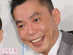太田光に批判殺到、NEWS・加藤シゲアキの晴れ舞台つぶしで
