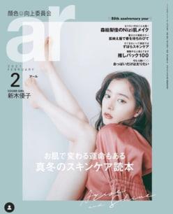 新木優子、ほっそり美脚の強調ショットに「最高です」「美の極み」