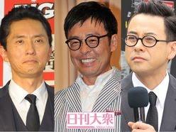 松重豊、光石研、鈴木浩介が遊園地で大はしゃぎする姿に「萌えしかない」