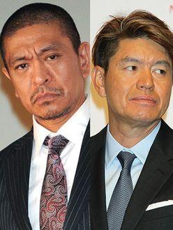 松本人志とヒロミ「自殺を考えた」発言に、共演者が騒然!?