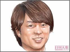 櫻井翔と布袋寅泰の「仲良し」エピソードにほっこり「群馬弁のスタンプ」がトレンドに!