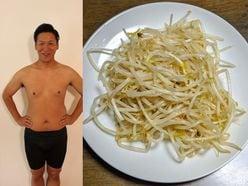 18キロ減!はんにゃ川島の「夏バテ解消&たった2分『酢もやしナムル』」【最強だしパックダイエット】