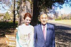 """菅義偉官房長官&""""歌舞伎町で一番愛された伝説のキャバ嬢""""「異色すぎる2ショット」に騒然"""