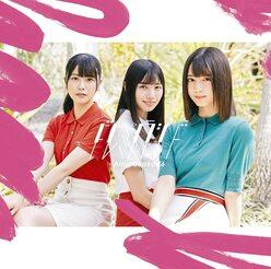 6月24日「ドレミの日」は日向坂46『ドレミソラシド』を聞きたい!【記念日アイドルを探せ】