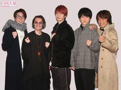 関ジャニ∞は3位!「現役ジャニーズグループ」の一番人気は?