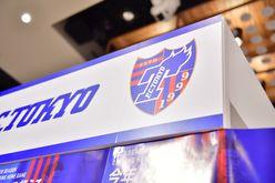 FC東京「Jリーグ開幕戦でわかった」2020チーム展望