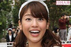 鈴木唯アナの岡田将生と熱愛の陰で…岡副麻希が東京五輪選手と破局していた!