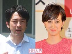 滝川クリステル、小泉進次郎氏との結婚&妊娠を発表「無邪気でチャーミングな…」