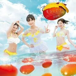 写真集発売!元SKE48小畑優奈「次期エース候補」が成し遂げたグループの世代交代