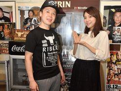 山口敏彦「ステーキハウス『リベラ』を広めたのはブルーザー・ブロディ」麻美ゆまのあなたに会いたい!