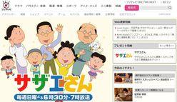『サザエさん』増岡弘演じるマスオのラスト放送に感動! 最後のセリフはまさかの…