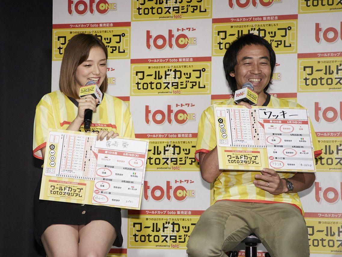 【リポート動画付】「ワールドカップは女目線で観ます」篠崎愛、大注目のイケメン選手とは!?の画像007