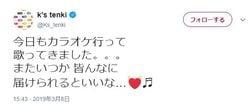 globe・KEIKO、歌手復帰を匂わす! 小室哲哉氏の元側近音楽プロデューサーも反応