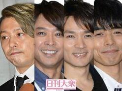 堂本剛「トニセンとやりたい」!V6解散後も不変「J-FRIENDSの絆」!!